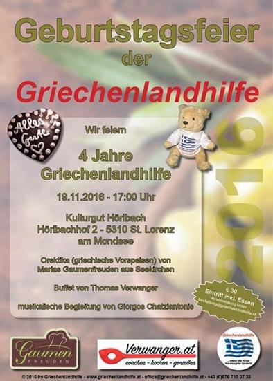 Salzburg-Cityguide - Eventfoto - www_griechenlandhilfe_1911.jpg