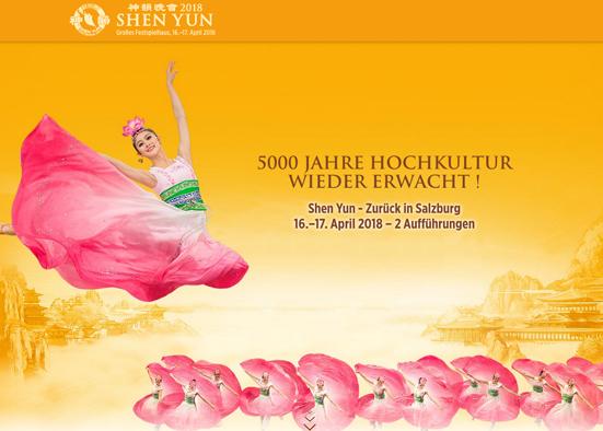 Salzburg-Cityguide - Eventfoto - ok_shenyun_salzburg.jpg