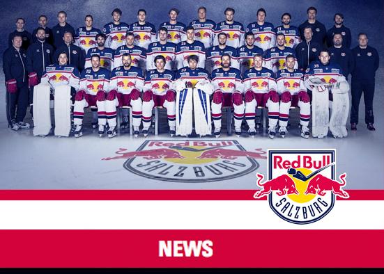 Salzburg-Cityguide - Newsfoto - 2016_ec_redbullsalzburg_s.jpg