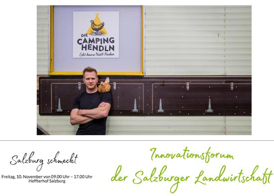 Salzburg-Cityguide - Newsfoto - www_ok_slw_innovationsforum_1011.jpg